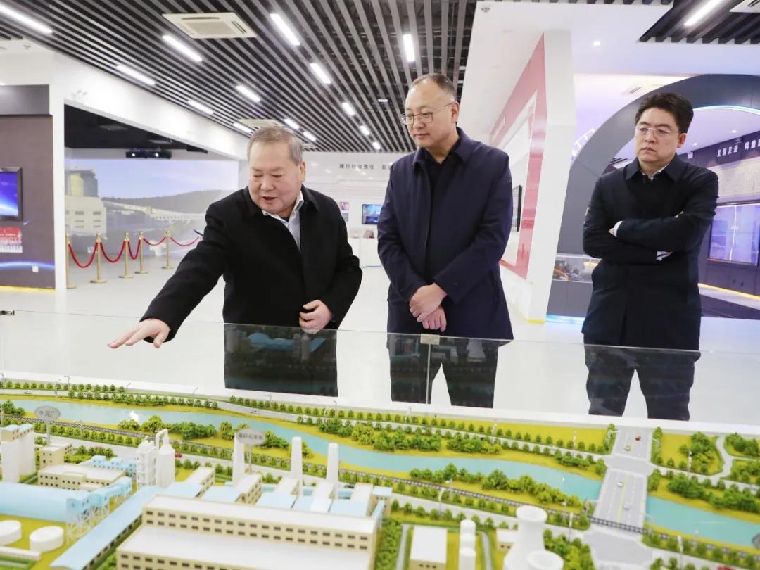陕西煤业到公司开展2020年经营审计工作