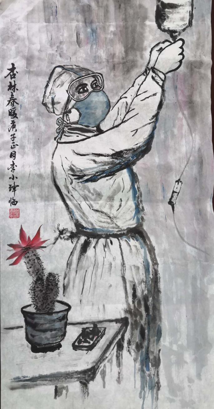 春暖杏林完整版_杏林春暖全集视频_小狐狸19892895_搜狐视频