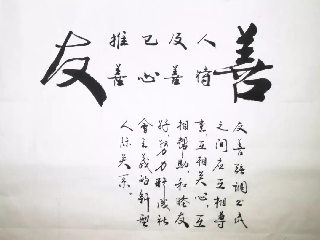 风格多样的社会主义核心价值观宣传海报,以独特的艺术形式,展现了