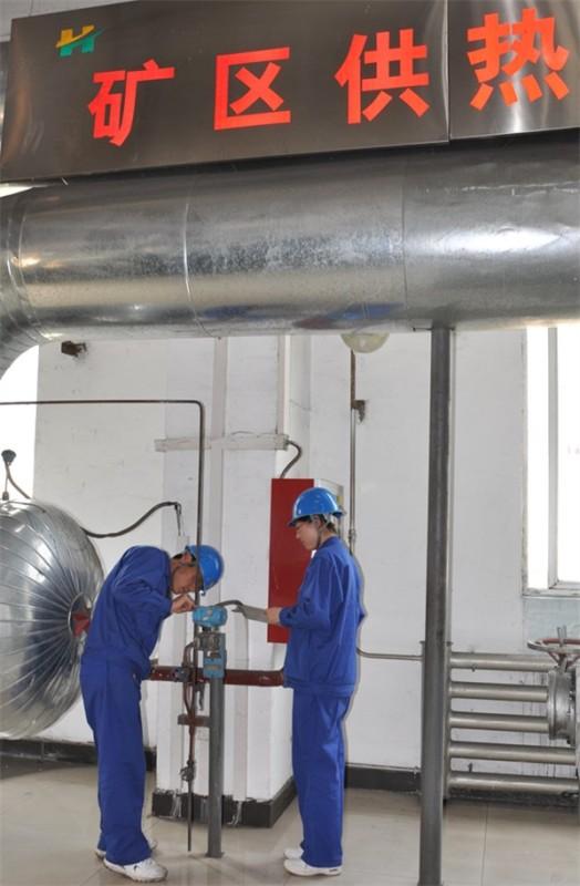 煤矸石发电公司全面维护冬季供暖设备